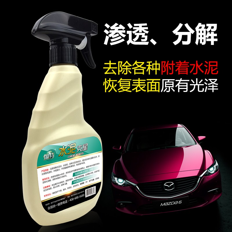 Clay tile, glass mud, wheel cleaner, dissolving agent, cement Buster, car cleaning agent, paint cement mixture