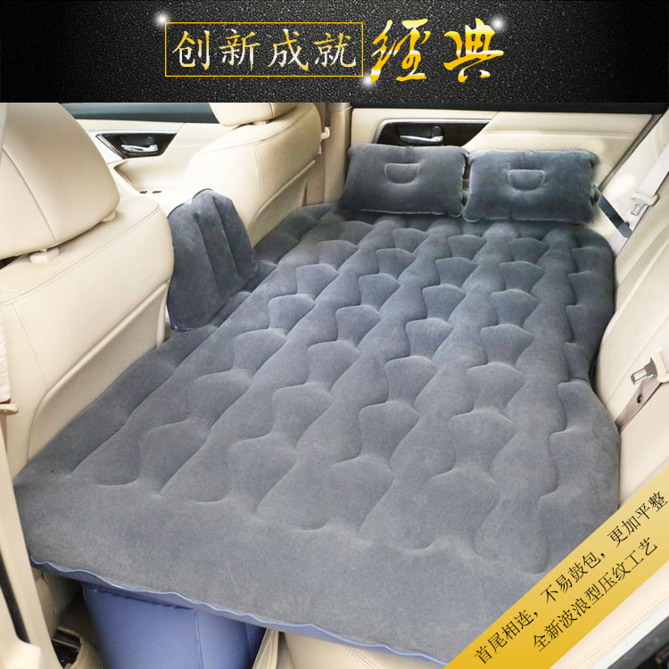 SUV BJ2040L Beijing special vehicle trunk inflatable mattress folding travel bed car car bed thickness