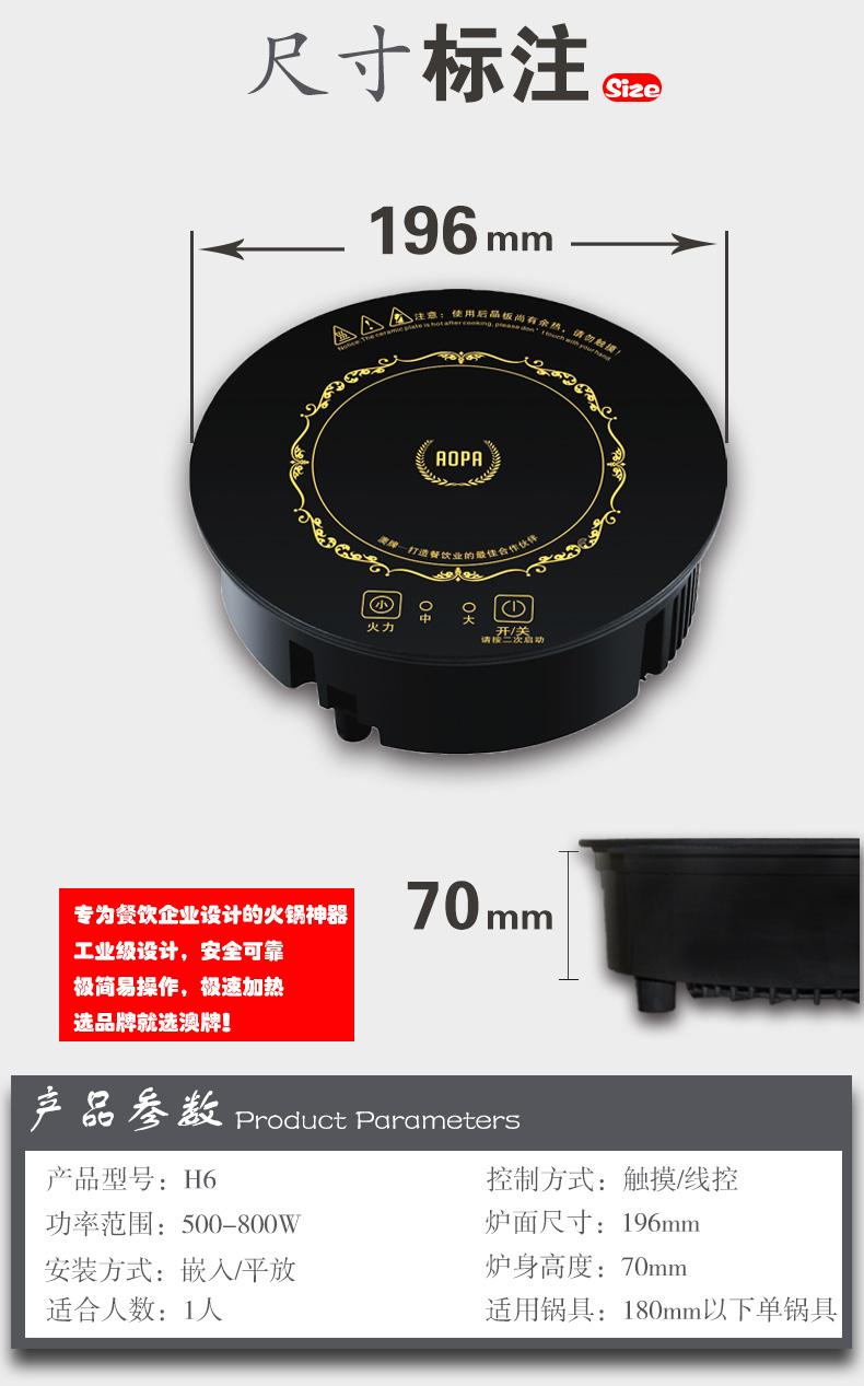 aus karty h6 fondue elektromagnetické pece pro obchod s trávou 196mm výrobce vloženého do přímého prodeje, em.