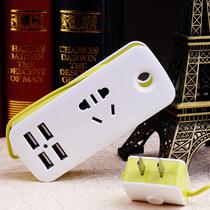 创意桌面接线板4口USB旅行排插 2A快充商务移动插座 迷你拖线插板