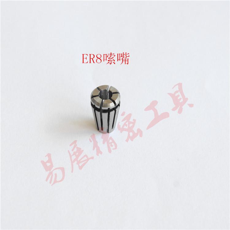 High precision ER8 path jacketed flexible collet ER8-1/2/3/4/5 card ER8 ER8 spring spring collet chuck