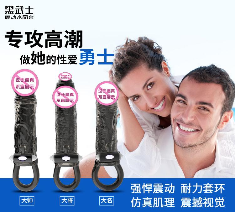 mert vader a kristály, ami az embereknek 狼牙 a pénisz és a hosszabbító bold. oké.