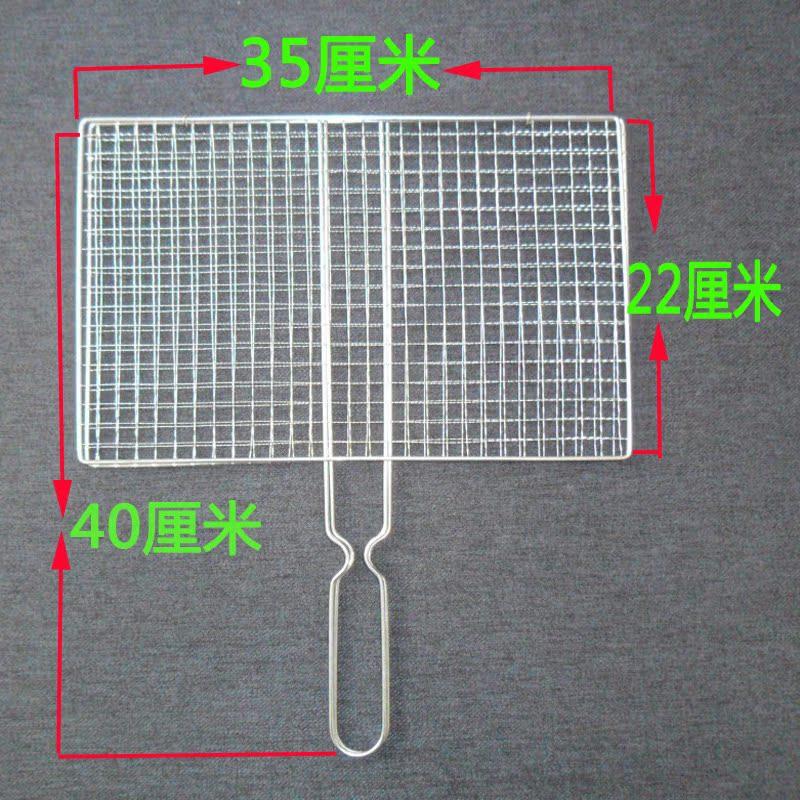 прямоугольная печь печь барбекю сети сети рыба на гриле клип инструментов для барбекю гриль клип жаркое жареный сети бытовой сети