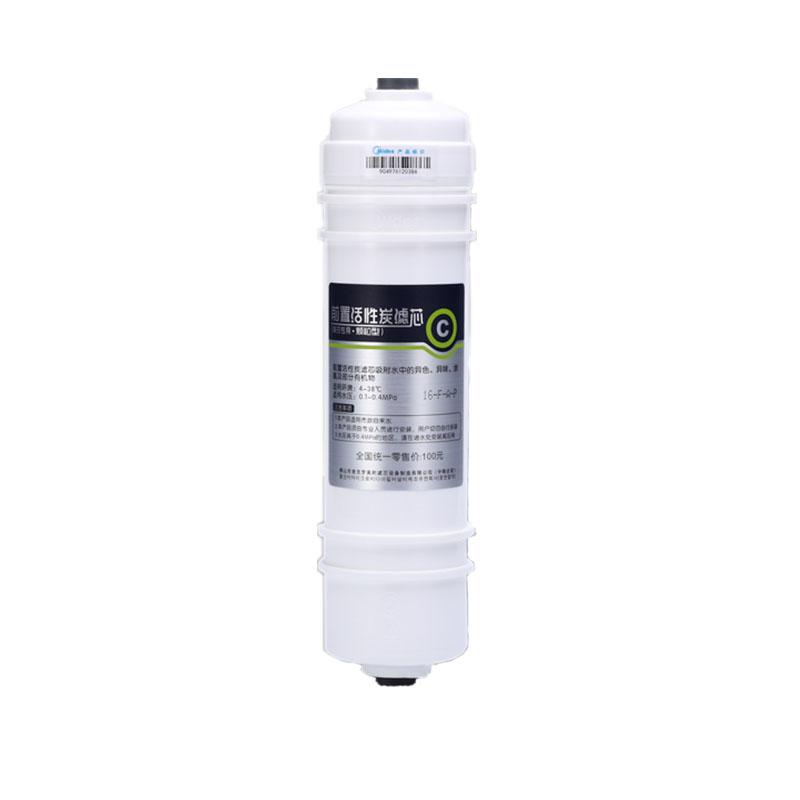 Beleza beleza M6 pré - Filtro de carvão Activo para MRO208-4/MRO102C-4 Venda de purificador de água