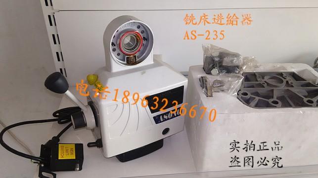 الالكترونية قطع الجهاز AS-235 نوع آلة طحن الجدول تغذية آلة طحن البرج M34H6325 تغذية