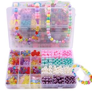 儿童串珠玩具DIY益智玩具diy手工制作材料穿珠手链项链宝宝礼物