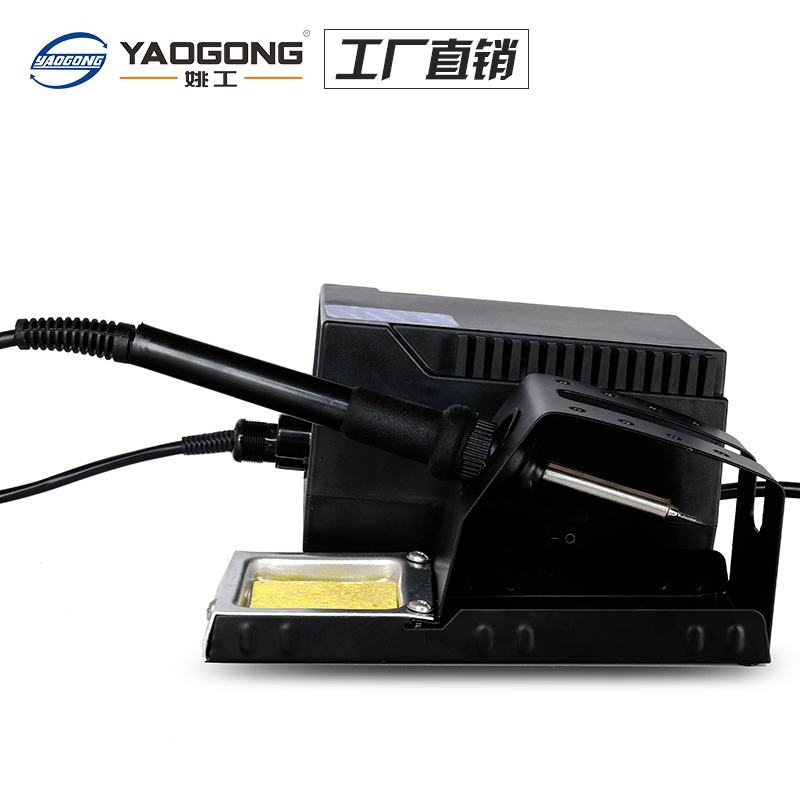 Soldering platform for soldering iron, adjustable temperature resistant electrostatic electric Yao tool, home repair worker, mobile phone dimension suit, constant 936A
