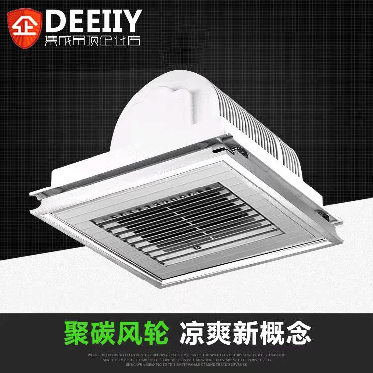 - μεταξύ υγείας ενσωματωμένα κουλ ανεμιστήρα οροφή τηλεχειριστήριο κρύος αέρας μουγκός ολοκλήρωσης ανεμιστήρα ανώτατο όριο στην κουζίνα