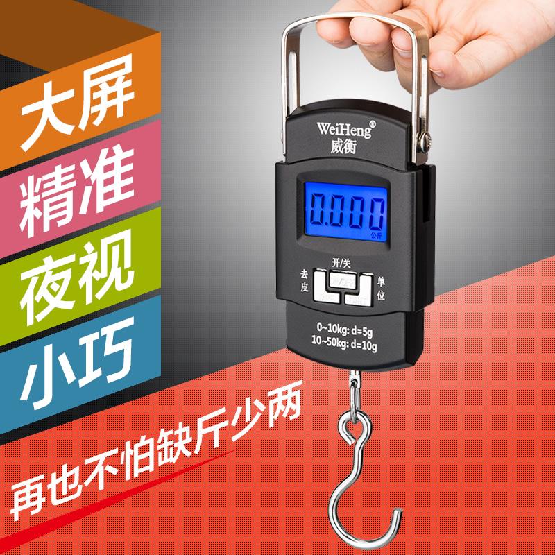 La balanza portátil mini portátiles Express de alta precisión de peso 50 kg de equipaje de electrónica
