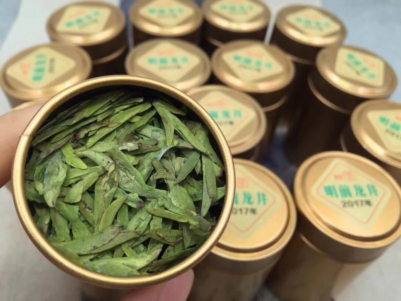 Former Zhejiang West Lake Longjing Tea canister tea environmental sealing material gifts gift with bud 500g