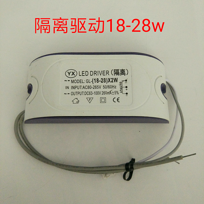 LED ceiling lamp, power isolation drive transformer, ballast, lamp plate, 28-36w accessories