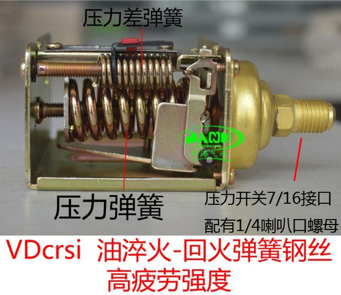 Imported DANHI boiler steam pressure switch protection adjustable automatic HS203 compression mechanical type