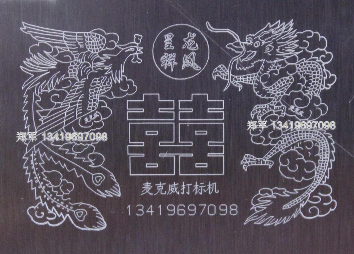 Οι κατασκευαστές που πωλούν πνευματικού σήμανση ηλεκτρικών μηχανών σήμανσης για το μέταλλο σήμανση Segni αλουμίνιο μάρκα πινακίδες σήμανσης