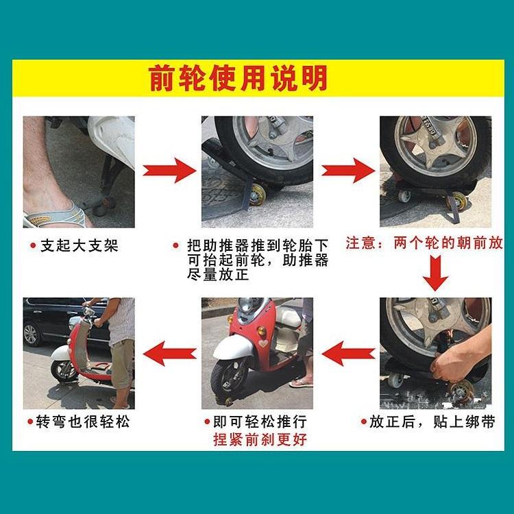 vinterdäck däck fordon på motorcykel motorcykel bärbara batterier booster - foster -