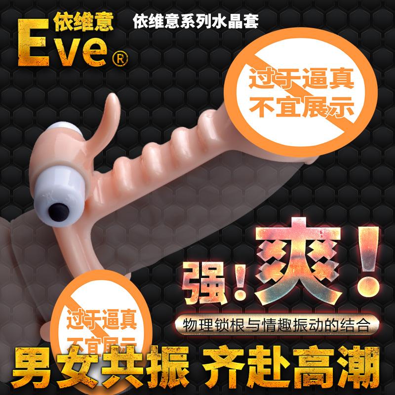 az embereknek a crystal 狼牙 öltönyt. 女用 g. slim - pénisz miatt szexuális cikkek egy szenvedély készülékhez