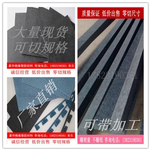 合成石板シャープナー温托磐石無鉛板材炭素繊維板耐高温断熱板静電防止