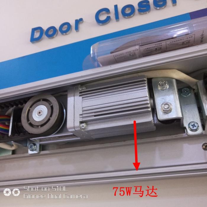 Panasonic. Cánh cửa có trả lời đơn vị điện cảm ứng tự động dịch cửa kính 150 động