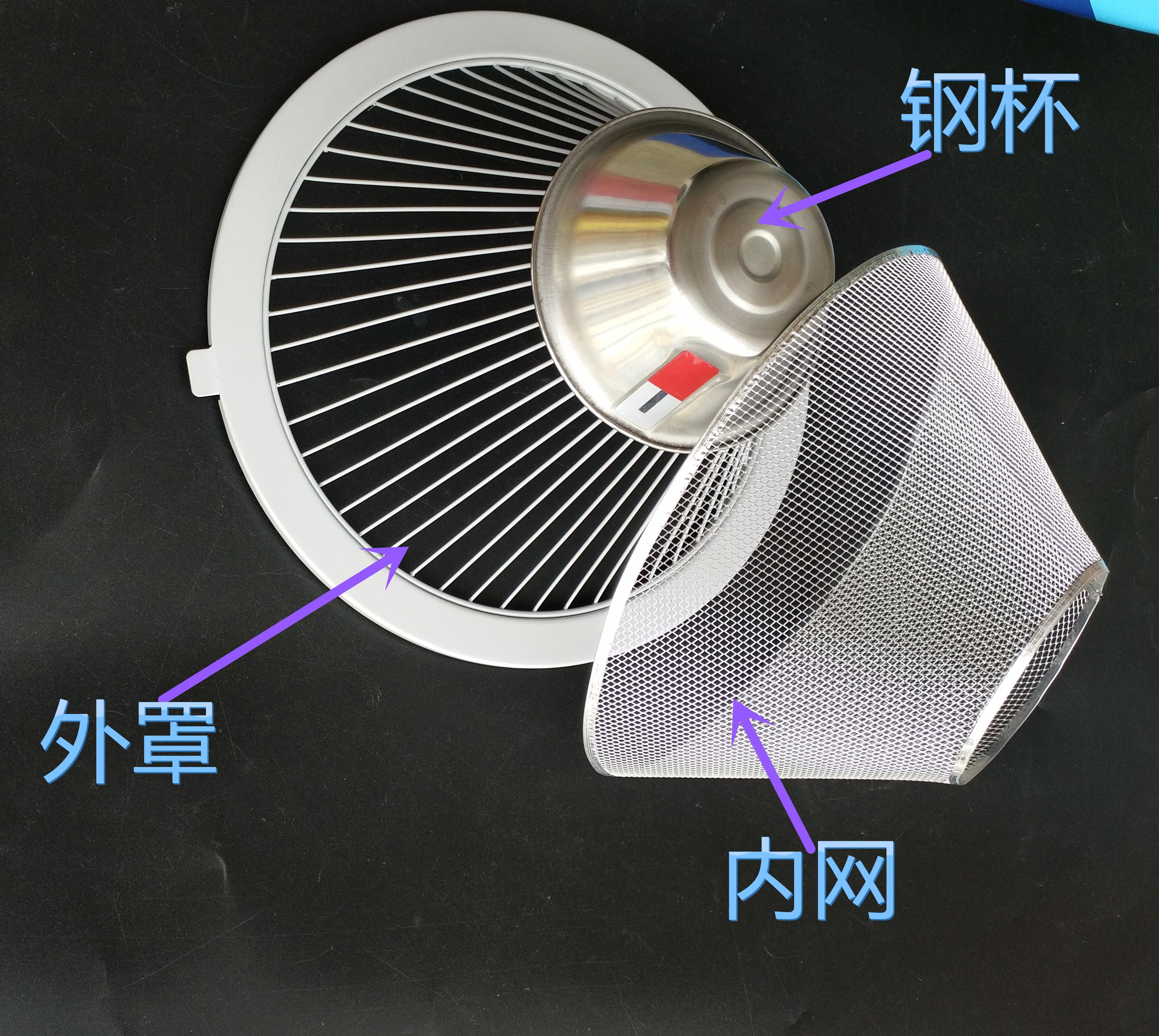 Sprechchöre beatmungsgerät Filter - 28CM sprechchöre motorhaube MIT Einem durchmesser von öl, öl - Filter - zubehör