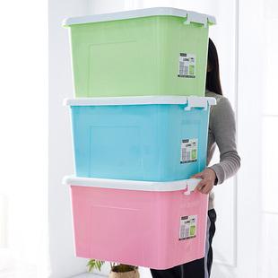 特大号塑料收纳箱装衣服家用加厚整理箱子清仓透明被子储物盒有盖