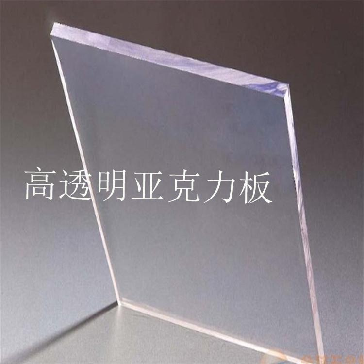 นำเข้าแผ่นพลาสติกแผ่นอะคริลิกใสสูงป้องกันไฟฟ้าสถิตแผ่นแก้วอินทรีย์ปรับแต่งเครื่องจักรตัดเลเซอร์