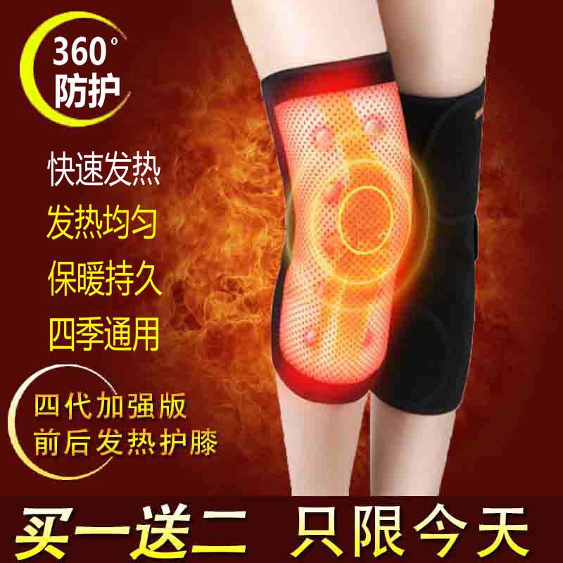 De blauwe middel ter bescherming van de medische deskundigen middel van broei middel ter bescherming van de magnetische band zal de pin geschenken kniebeschermers nek