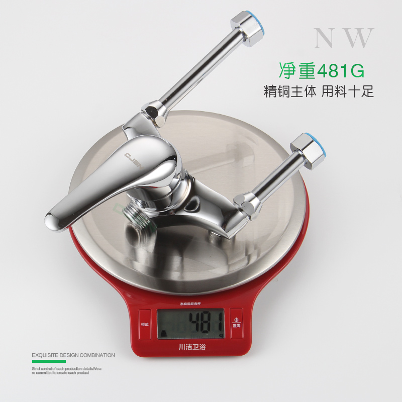 Mixing valve of electric water heater with the outlet fitting copper general U cold and hot shower bathroom faucet