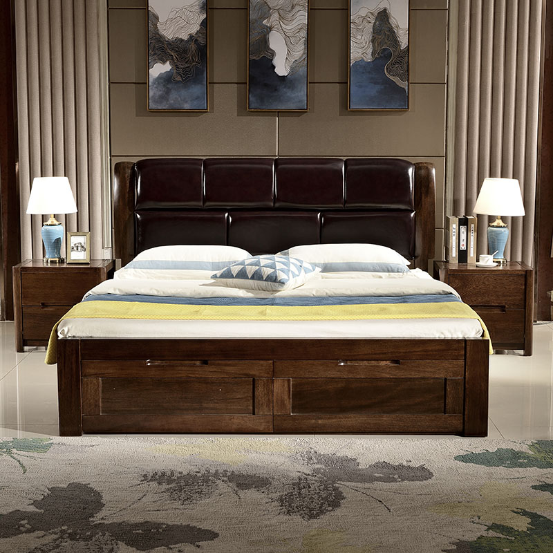 Walnut veneer backrest bed backrest bed soft tatami suite furniture in modern Chinese style solid wood bed leather bed
