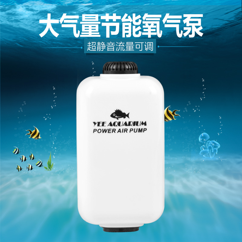 Fish farming pump, old silent fish barrel, large oxygen pump, oxygen pump, domestic, commercial and fishery special fishing