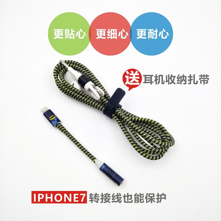 Los datos de la línea de teléfono de Apple contra el cargador oppor11 rompió el tubo de reparación androide protector universal