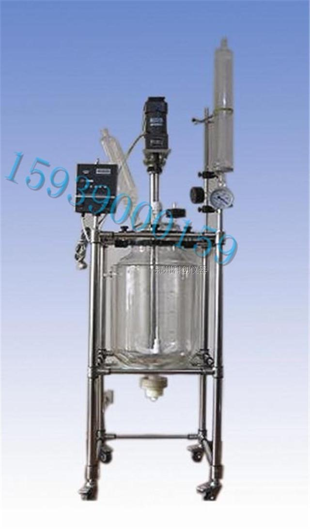 Double layer glass reactor, 30L50L glass reactor, double glass reactor, jacketed glass reactor