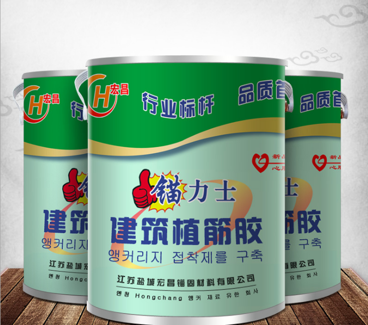 Reinforcing adhesive gun, reinforced rubber reinforced concrete bridge building glue anchorage adhesive resin adhesive rubber barreled adhesive