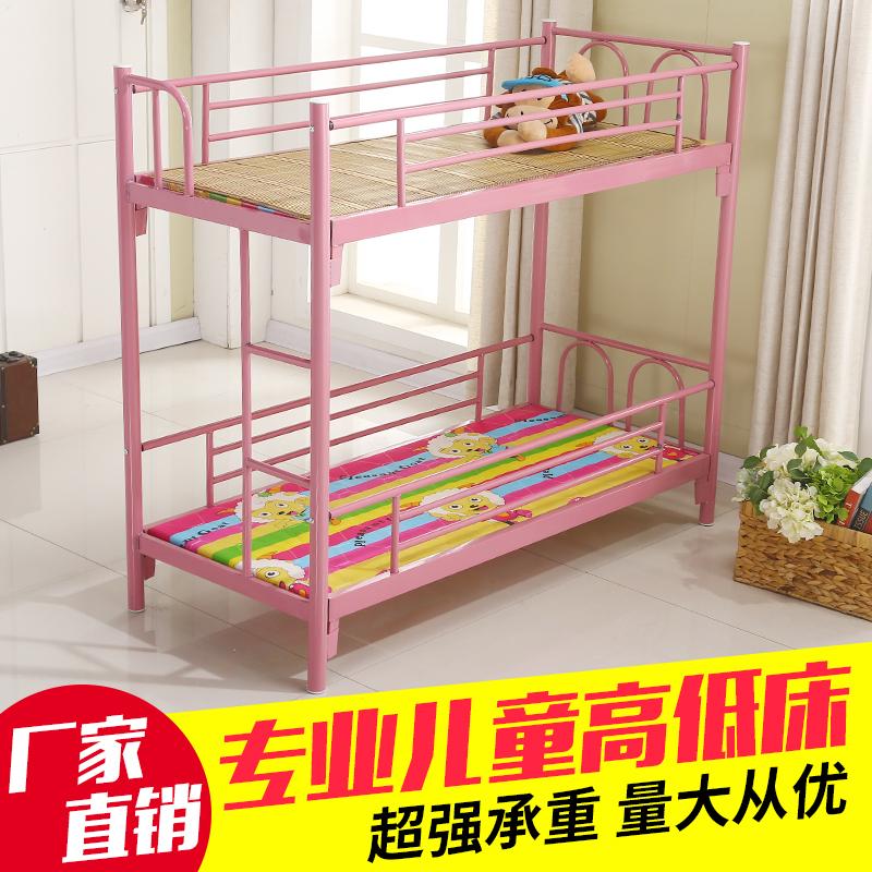 Por la tarde bajo la cama matrimonial de jardín de infantes de la escuela clases de cuidado de niños y la altura de la cama en el dormitorio de los niños.