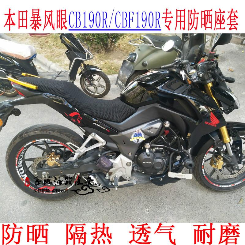 è adatto per i nuovi continenti il cuscino della Honda CBF190X l'occhio della tempesta CB190R coprisedile guerrafondaio 190X cuscino