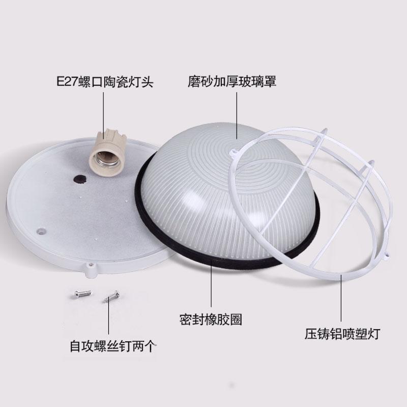 Lâmpada à Prova de umidade, impermeável, à Prova de poeira à Prova de explosão Da lâmpada led de Luz elíptica à varanda Cozinha banheiro lâmpada de parede