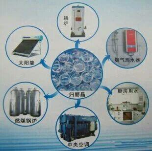 han guoshan wody pitnej wody, np. filtr skali energii słonecznej instalacji kotłów - krzem jakości żywności.
