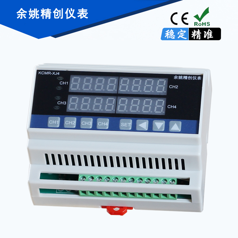Yuyao kingda instrumento inteligente 4 medidor de temperatura controlada de los sensores de temperatura de entrada de salida de control de KCMR-XJ4W quad