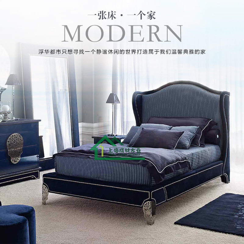 American fabric boy girl children bed Princess suite furniture bed bedroom double bed young prince