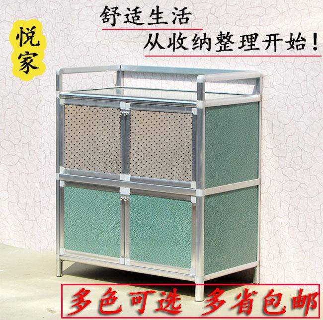 El Gabinete del Gabinete de aleación de aluminio de cocina del balcón del Gabinete de cocina de gas de Gabinete Gabinete armario de cocina platos de té.
