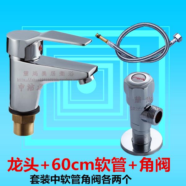Wasser mischen ventil single Platz löcher kalt Paket - Keramik - Kern Kupfer einhändig waschbecken Lange waschbecken.