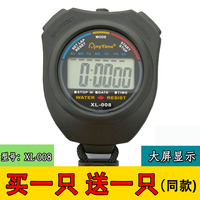 Athletics game Timer Stopwatch single row three row fitness professional electronic stopwatch stopwatch shipping referee