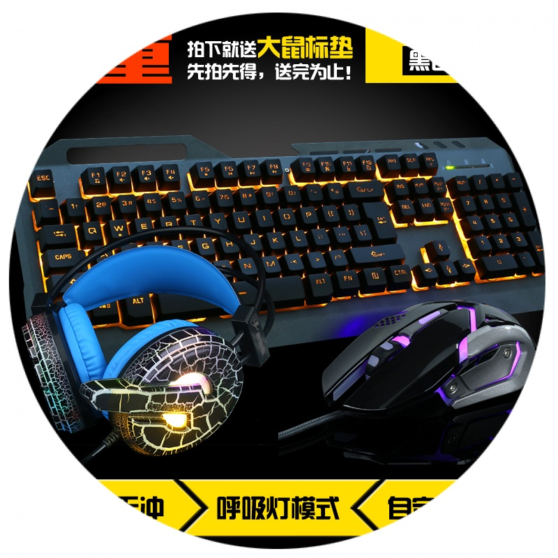 Official flagship store headset button, mouse three piece computer mouse, keyboard feel game, family robot, animal husbandry set