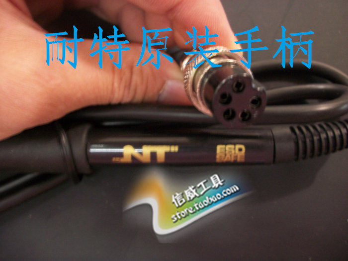 The original iron Knight NT936A+ anti-static handle 5 core hole 936 universal handle