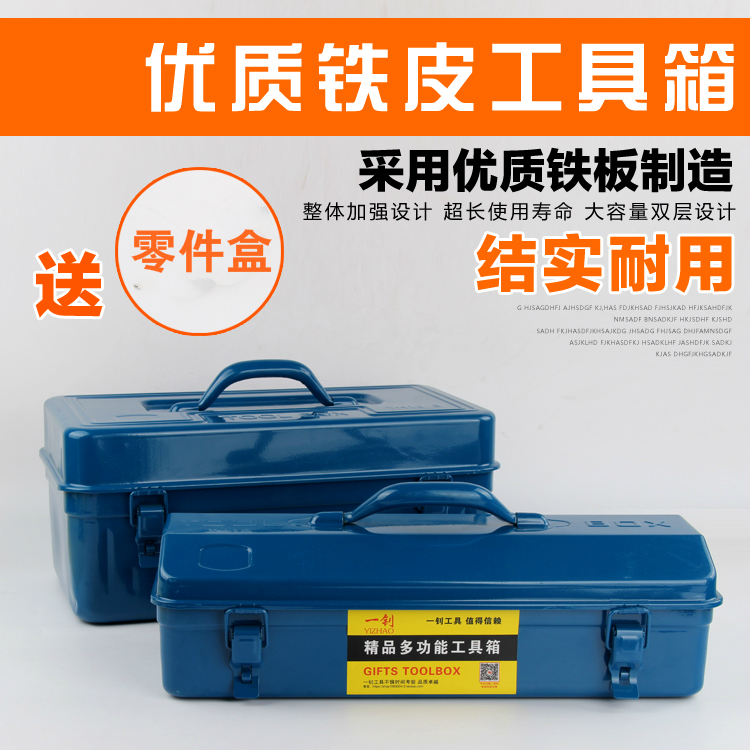 Das erdbeben schwamm toolbox schwamm Instrument füllt die puffer schwamm die schwamm - toolbox KFZ - MECHANIKER