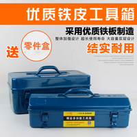 Sponge instrument shockproof sponge sponge cutting sponge cushion abrasive toolbox toolbox auto mechanic