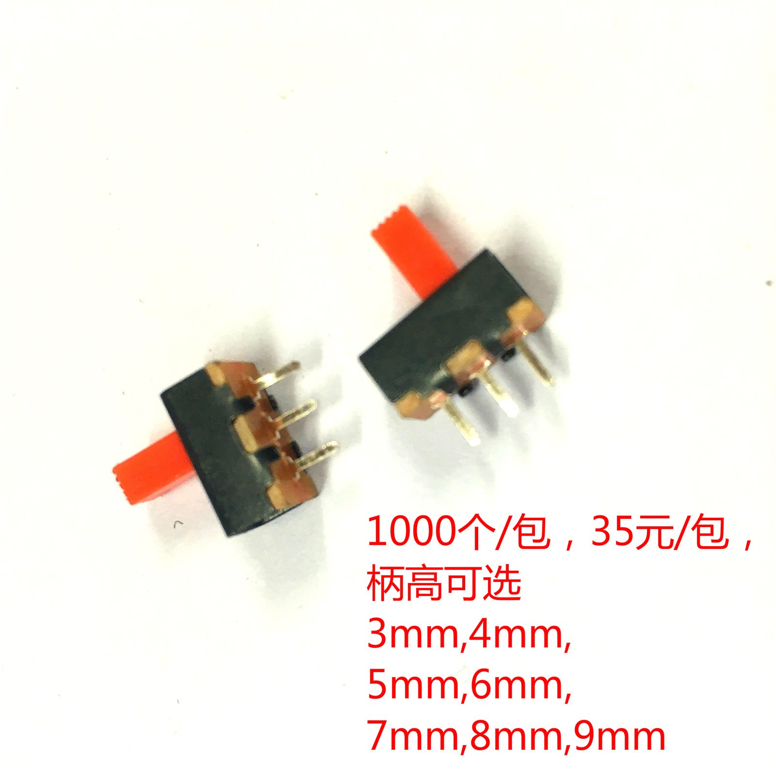 Toggle switch SS12F17G6 factory direct slip switch electronic switch two switch toy switch