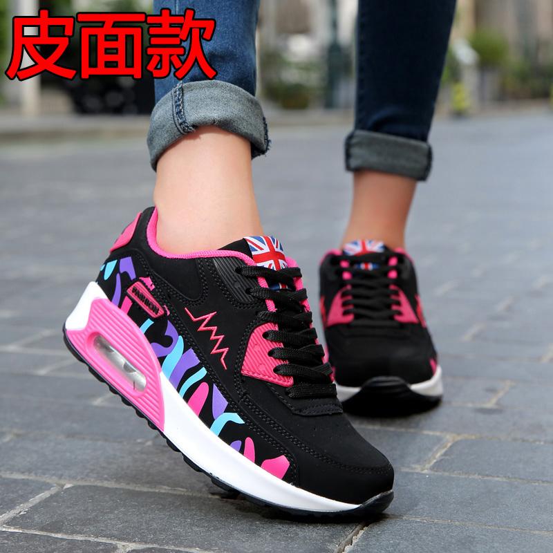 新品 夏季板鞋休闲鞋双星男鞋夏镂空网鞋轻便透气女鞋夏款运动鞋