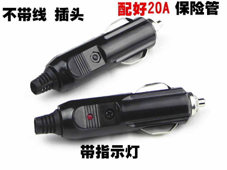 Air pump plug, pure copper wire, high power car cigar lighter, cigarette lighter socket, switch plug power supply