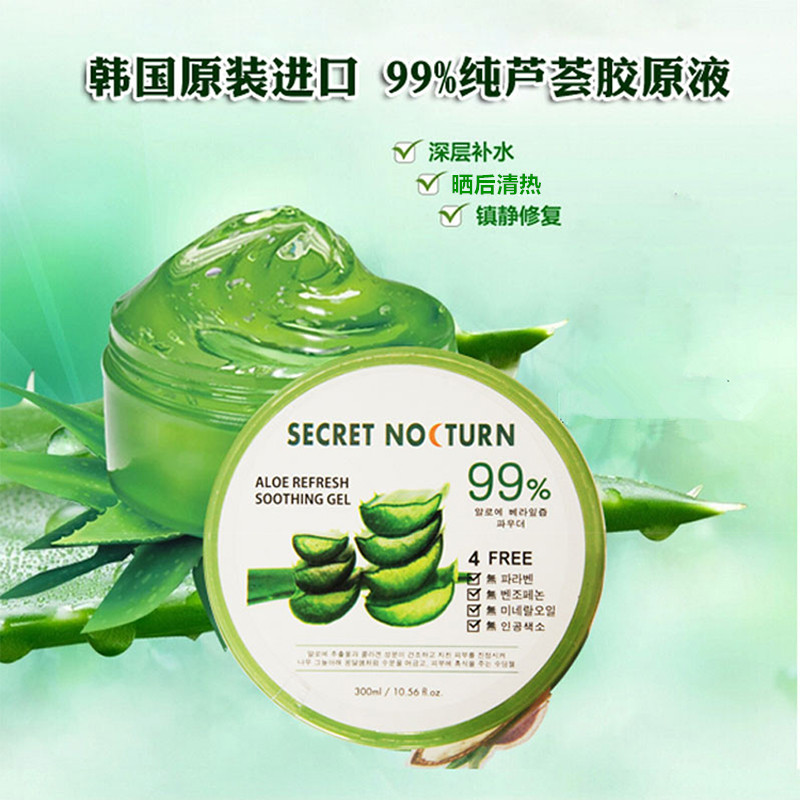 korea som ursprungligen två minus 20 99% vatten SecretNocturn aloe finne ljuset fingeravtryck efter rehabilitering