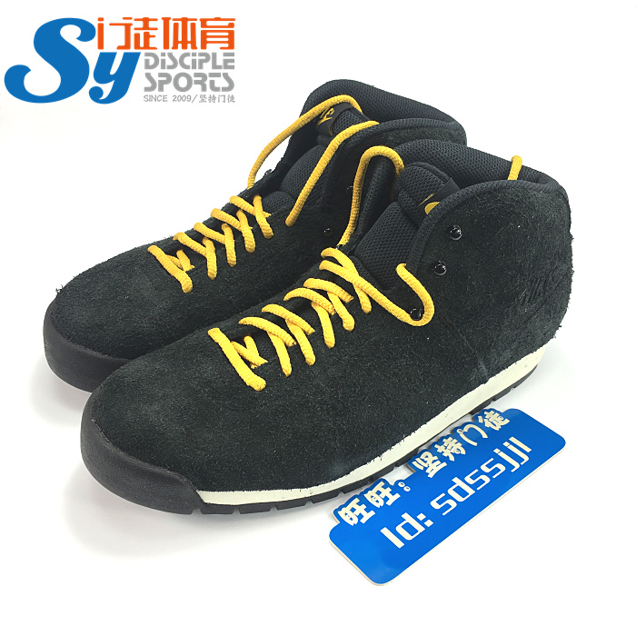 SY disciples sports NIKEAIRMAGMAND men turn over fur fashion casual shoes 370921-002