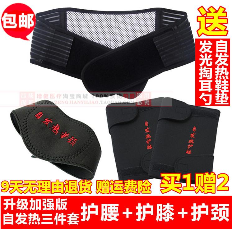 na szyi i ogrzewania kabiny od pasa na dysku, ciepło, zimno, stary trzyczęściowy leczniczych kolano.